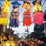 마츠리-기모노-축제
