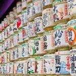 일본술 사케 니혼슈