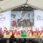 '한일축제한마당 2019 in Tokyo' 9월29일에 개막