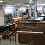 피아노 악기