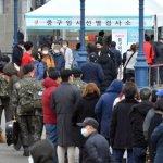코로나19 신규 확진자가 344명 발생한 15일 서울역 광장에 마련된 임시선별진료소를 찾은 시민들이 검사를 받기 위해 줄을 서고 있다.사진=김범석 기자